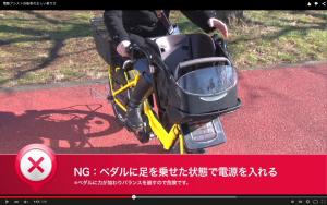 <自転車の安全利用促進委員会と考える> 自転車のニュースが話題になる今だからこそ考え直したい。 動画で改めて学ぶ「自転車との正しい付き合い方」