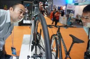 CHINA CYCLE 2014