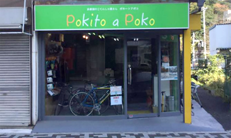 Pokito a Poko