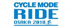 サイクルモードライド大阪2018logo