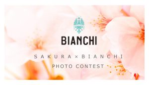 Bianchi photo contest